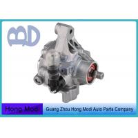 MD power steering pump honda accord Part Aluninum 56100-RFE-000 Manufactures