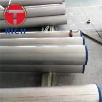 Buy cheap GB/T 21832 Austenitic - Ferritic ( Duplex ) Grade Stainless Steel Welded Tubes / Pipes from wholesalers
