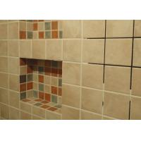 Construction Waterproof Epoxy Tile Grout For Clean And Dry Surface Manufactures