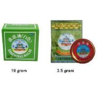 Temple of Heaven Brand Essential Balm Manufactures
