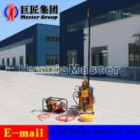 YQZ-50B Hydraulic Portable Drilling Rig Manufactures