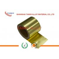 Cu Zn Alloy Flexible Copper Strip Thickness 0.01 - 2.5mm With High Strength Manufactures