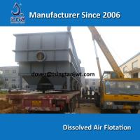 DAF Dissolved Air Flotation Machine for Waste Water Treatment Manufactures