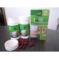 Safe Healthy One Day Diet Botanical Slimming Capsule Manufactures