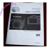 A4 Paper Instruction Book Printing, Foldable Flyer Print On Two Sides Manufactures