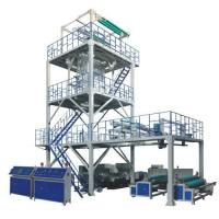 SJ500-1700 3-5-7 layer Co-extrusion Film Production Line Manufactures