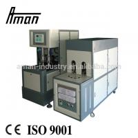 Quality wild-bottle PET blow molding machine for sale