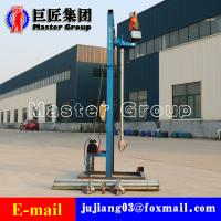 China high efficiency 4KW electric water well drilling machine for sale Manufactures