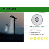IP65 Integrated Solar Street Light Charge Controller CE RoHs Certificated Manufactures