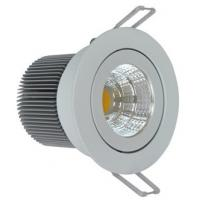 Epistar COB LED downlight 7W Manufactures