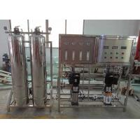 Stainless Steel Reverse Osmosis Water Filter Treatment System 500 L/H Manufactures