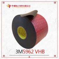 3m5962VHB foam double-sided adhesive _ 3m 5962 acrylic foam tape thickness 1.56mm Manufactures