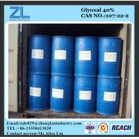 Glyoxal, 40% in Water (Formaldehyde<1000ppm) Manufactures