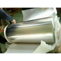 8011 8006  Soft  Aluminium Foil Roll For Hot seal thickness  0.01mm to 0.03mm Manufactures