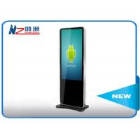 32 Inch Led Capatitive Self Service Computer Kiosk Shopping Mall With Magnetic Detection Manufactures