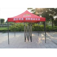 Outdoor Advertising 3x3 Heavy Duty Pop Up Gazebo , Beach Quick Folding Gazebo Tent Manufactures