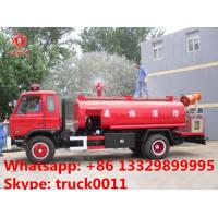 dongfeng 153 multipurpose fire fighting truck with air-assisted spayer, 2017s new brand water sprinkling truck Manufactures
