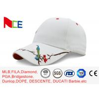 Buy cheap Flowers / Birds Embroidered Baseball Caps , White Cotton Canvas Baseball Hat from wholesalers