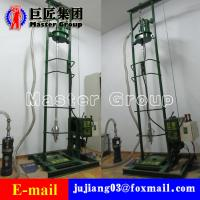 Quality Portable borehole drilling machine small automatic water well drilling machine for sale