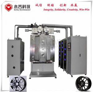 Automotive Wheel Chrome Coating Machine / Car Rims DC Magnetron Sputtering Machine Manufactures