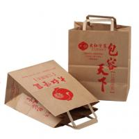 Grocery shopping paper carrier bags 01 with 100 gsm , 125 gsm kraft paper  Manufactures