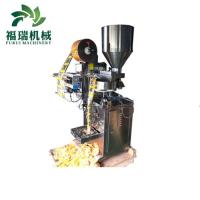 China Sealing Bagging And Weighing Machine For Puffed Food Simple Operation on sale