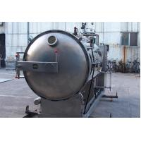 Hot Water Circulation Food Sterilization Equipment Pot Horizontal Retort Sterilizer Manufactures