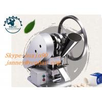 Steroid Pharmaceutical Manufacturing Equipment Single Punch Tablet Press Machine Manufactures