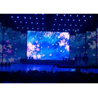 Buy cheap small pixel led display screen P2.6 indoor front service stage rental led from wholesalers