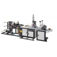 Fully Automatic High frequency Plastic PVC bag machine Manufactures