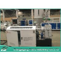 China PP PE PPR HDPE PVC Pipe Production Line , Automatic Pvc Pipe Production Machine on sale