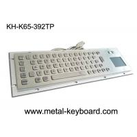 Water proof Industrial Keyboard with Touchpad , Metal Panel Mount Ip65 Keyboard Manufactures