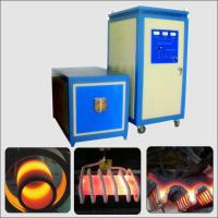 China almost no oxide layer induction heating treatment device on sale