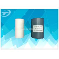 China medical surgical absorbent cotton gauze roll(CE&ISO certified) for medical use on sale