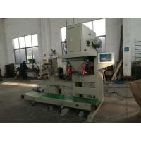 China Dry Motor Complex Powder Automatic Bagging Machine For Open Mouth Bags on sale
