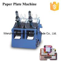 China 3600-4800 Pieces Per Hour Paper Plate Making Machine for 4-11 inch Plate on sale