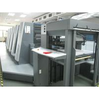 China professional 3d lenticular printing training lenticular technology for inkjet printer and offset printing printer Manufactures