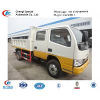 95 Hp 4*2 DONGFENG 4*2 LHD Double cabs Dump Truck 4 ton,  best price dongfeng chaochai 95hp mini dump tipper truck Manufactures