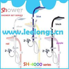 Buy cheap Alu Slidng Shower Set SH-4000 from wholesalers