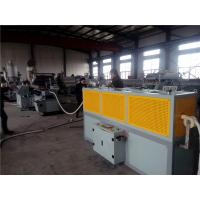 CE Listed Extension Corrugated Pipe Machine For Waste Water Drainage Pipe Manufactures