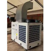 Industrial New Packaged Tent Air Conditioner Full Metal Structure For Outdoor Event Cooling Manufactures