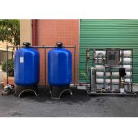 5TPH Industrial Deionized Reverse Osmosis Drinking Water Treatment System Manufactures