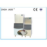 Energy Efficient Ice Cube Maker Machine 760 * 820 * 1910MM For Cafe Bar Manufactures