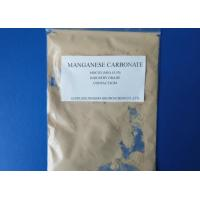 Industrial Grade MnCO3 Manganese Carbonate Powder CAS NO 598 62 9 Light Brown Manufactures