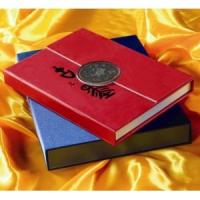 Quality 80g-250g,Offset,Coated Paper PU leather jacket embossing Hardcover SoftcoverBook for sale
