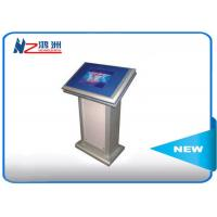 Free Stand 22 Inch Self Service Payment Kiosk , Digital Self Order Machine Manufactures