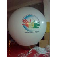 Quality Big Inflatable Advertising Balloons Helium for Family , School for sale