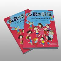 Spot UV Art paper Soft Cover Book Printing Coloring For Students Manufactures