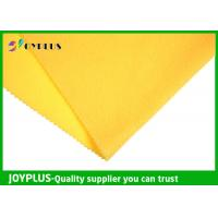 Household Cleaning Cloths , Wholesale microfiber cloth Manufactures