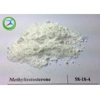 Methyltestosterone CAS 58-18-4 Pharma Raw Materials powders 17- Methyltestosterone Manufactures
